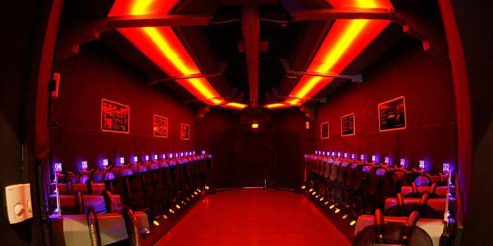 salle laser game, Bordeaux